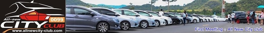 All New honda City Club Thailand